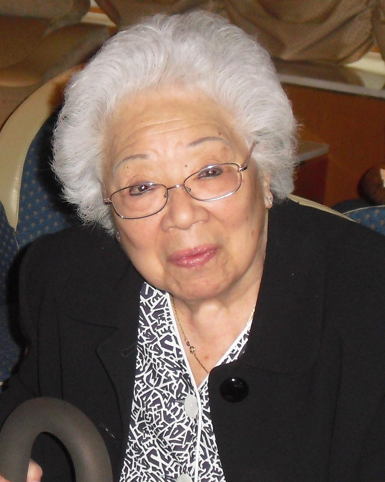 Ellen H. Chew