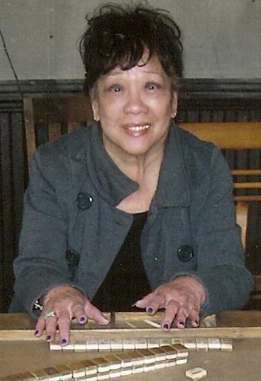 Jean Elizabeth Chu