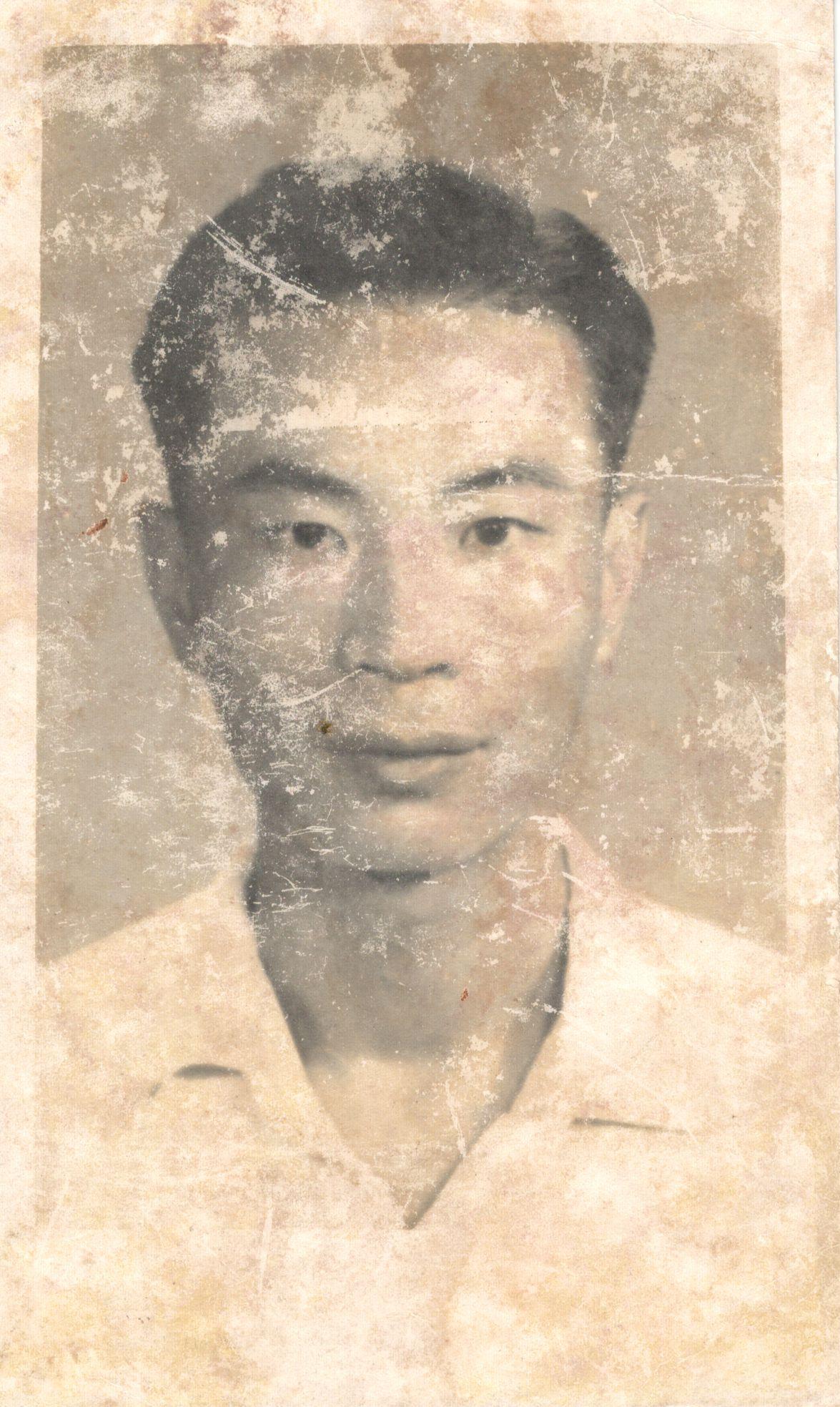 Shen Pei Tan