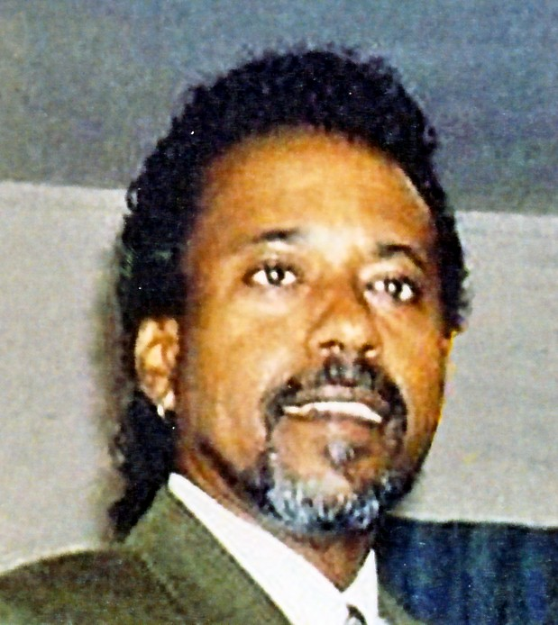 Donald Ray (Duck) Robinson, Sr.
