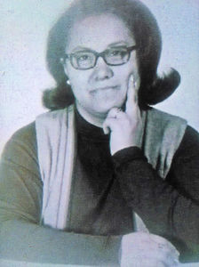 Beatrice Ann Tapia