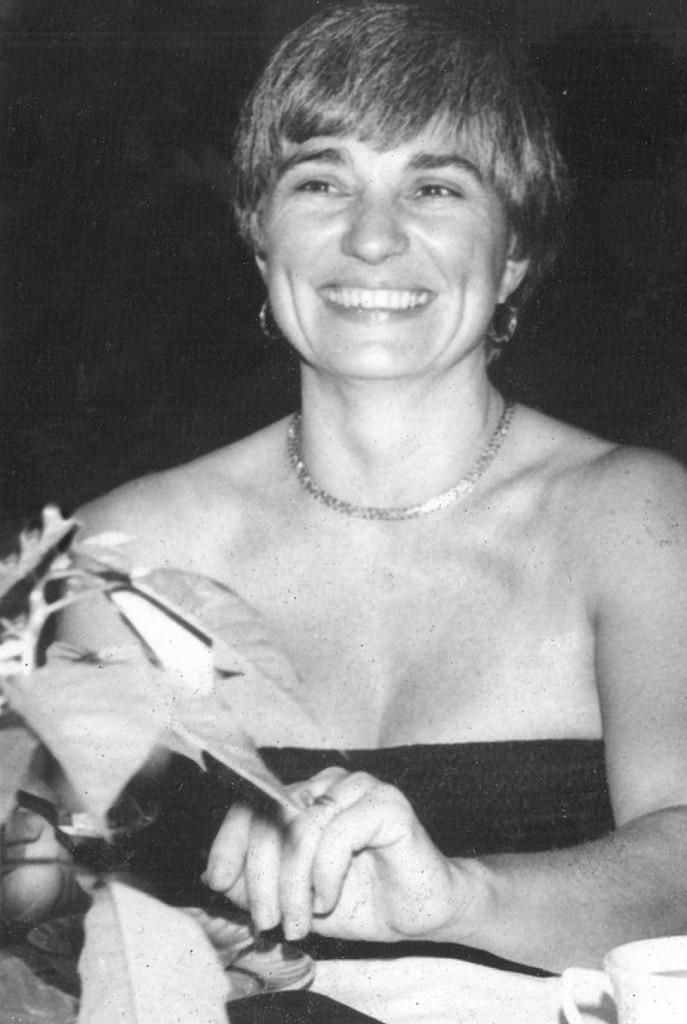 Eileen Edna Deutsch